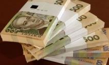 В правительстве хотят платить новым сотрудникам 70 тысяч гривен в месяц