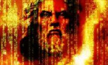 Кибератака в действии: вирус Zeus уже запущен