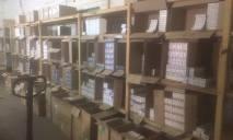 Днепровские правоохранители вскрыли конвертационный центр с оборотом свыше 14 миллионов долларов