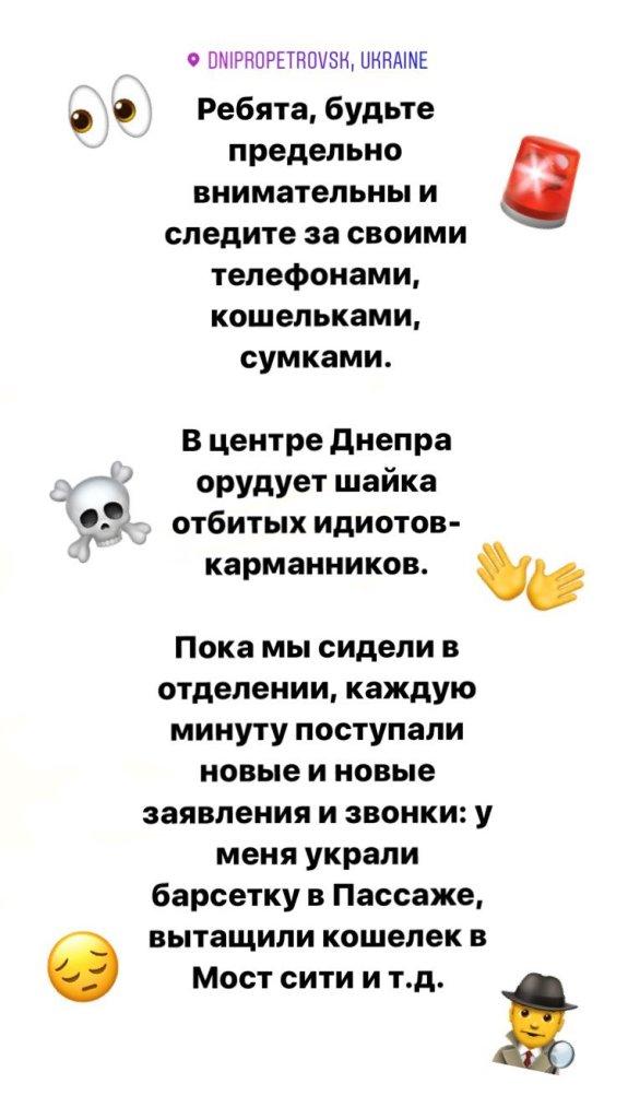 lena__leona_18557688_725577960975523_4619927674121355264_n