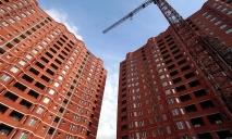 Причины падения цен на квартиры в новостроях