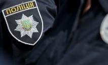 В сети появилось видео странного содержания с представителями полиции Днепра