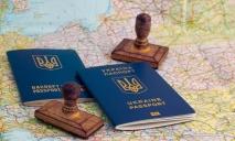 Какие страны открывает для украинцев безвиз?