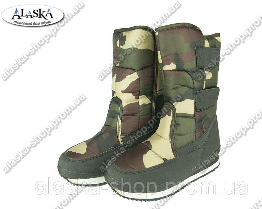 Мужская обувь в Украине, интернет-магазин