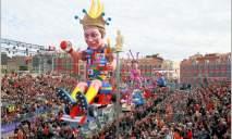 Эксперт предлагает развивать в Днепре традицию карнавалов