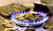 Пенсионерке газовая служба насчитала немалый долг за газ, которым она не пользовалась