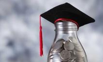 Кредит на высшее образование в Украине: что это такое и как его получить?