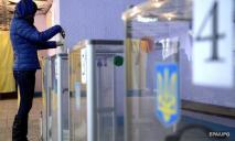 Будущее парламента: за какую партию больше всего проголосовало украинцев
