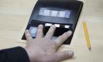 Почему сейчас самое время получать биометрический паспорт