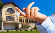 Можно ли в Днепре купить дешевое жилье: мнение экспертов