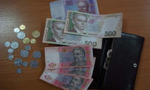 Новый уровень средней зарплаты по Украине может удивить
