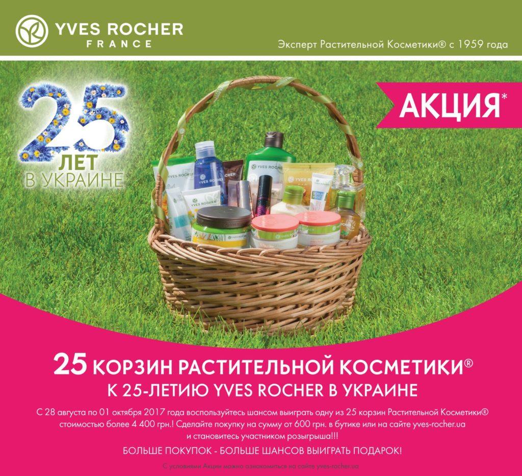 76_Contest_RU2_800h370-1024x934