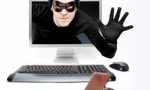 Чем опасны «доски объявлений» в интернете? Как не стать жертвой обмана?