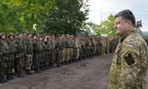Украинцы пойдут служить в армию: подробности