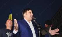 В Днепр приехал одиозный грузинский политик Михаил Саакашвили