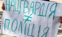 «Беркут» возвращается? В Украине собираются расширить полномочия Нацгвардии