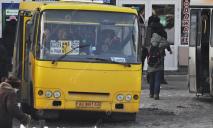 Днепрян позабавили таблички автобусов с новым логотипом