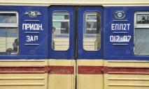 Правительство не хочет чтобы украинцы ездили в новых вагонах