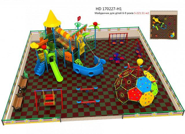 HD-170227-H1-640x466