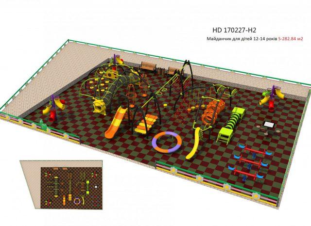 HD-170227-H2-640x466