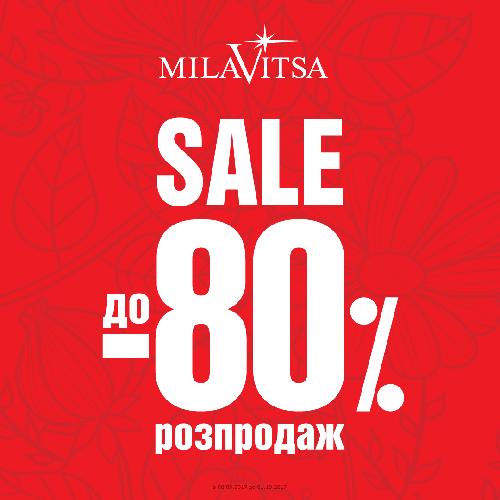 Milavitsa-2017-09-07