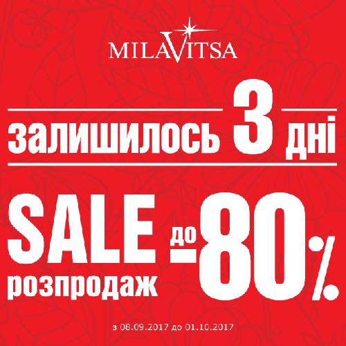 Milavitsa-2017-09-29