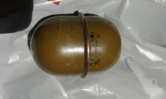 PM619image001