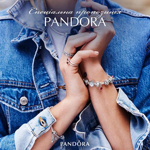 Pandora-2017-09-14-in