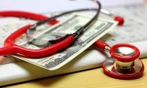 Медицинская реформа: лечение не для бедных?