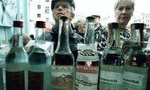 Купить алкоголь на улицах Днепра скоро будет невозможно