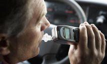 В Украине могут ввести непосильные штрафы за пьяное вождение