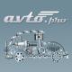 Как выбрать автозапчасти безошибочно: поиск АвтоПро