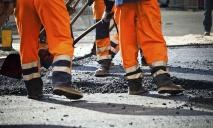 Днепряне смогут следить за ремонтом дорог с помощью камер