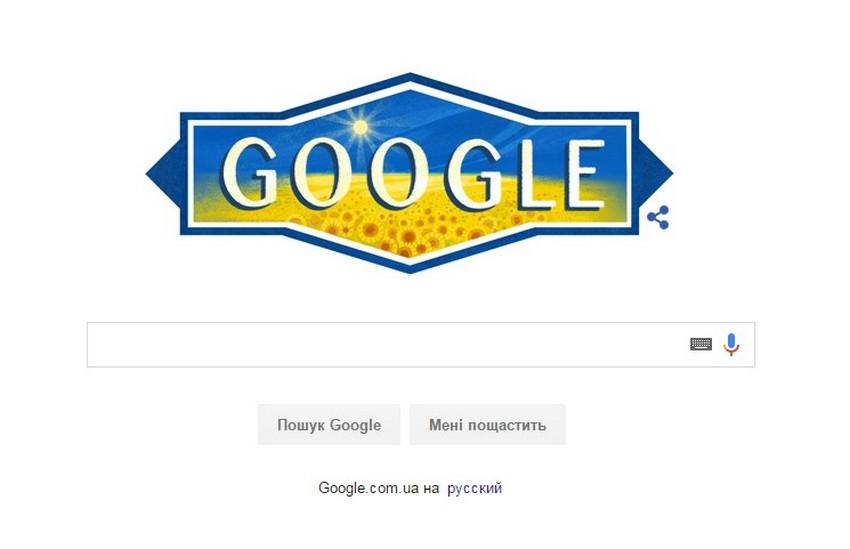 google_ukraina