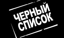 Названы 112 культурных деятелей, которые угрожают нацбезопасности Украины