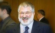 Бывший губернатор Днепропетровщины стал киприотом