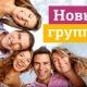 Школа иностранных языков «Lingua Cats» осуществляет набор в группы