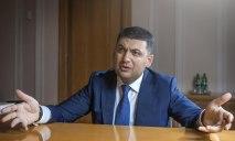 Премьер-министр Украины может уйти в отставку