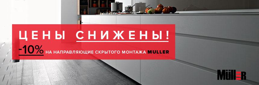 myuller_10_regiony_zag
