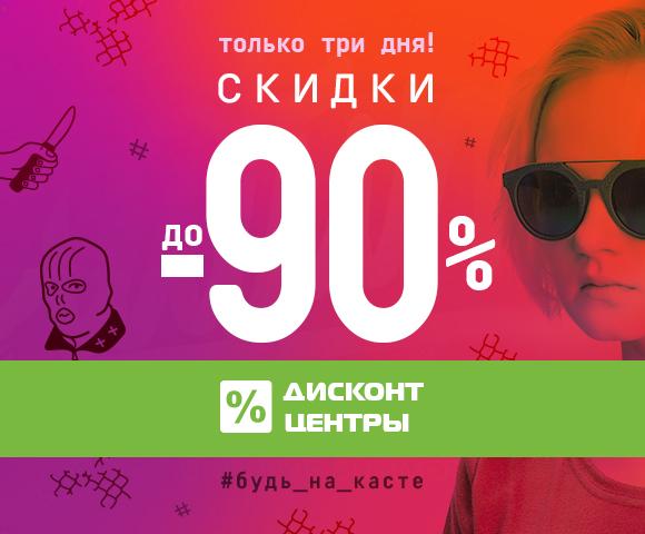 Люксоптика - Днепр Инфо 9586e319145a2