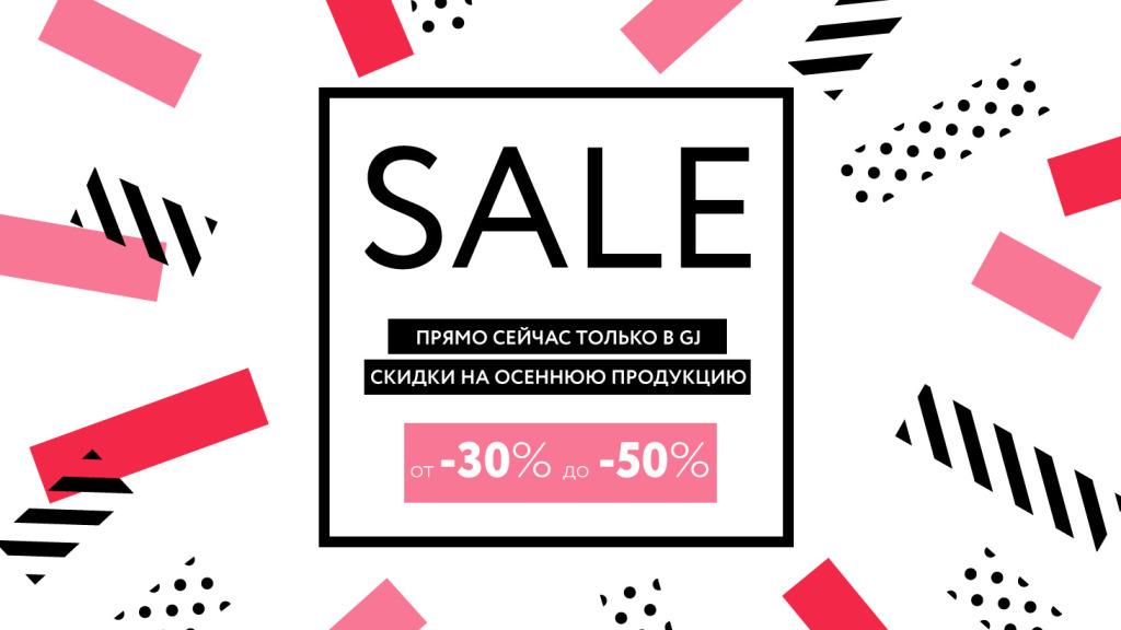 sale_banner_31.08.17