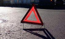 Смертельное ДТП из-за нерабочего светофора