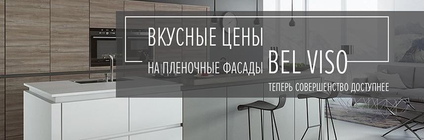 zaglushka-_36_
