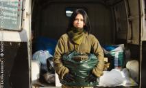 «Волонтерки-кикиморы» из Днепра просят помощи