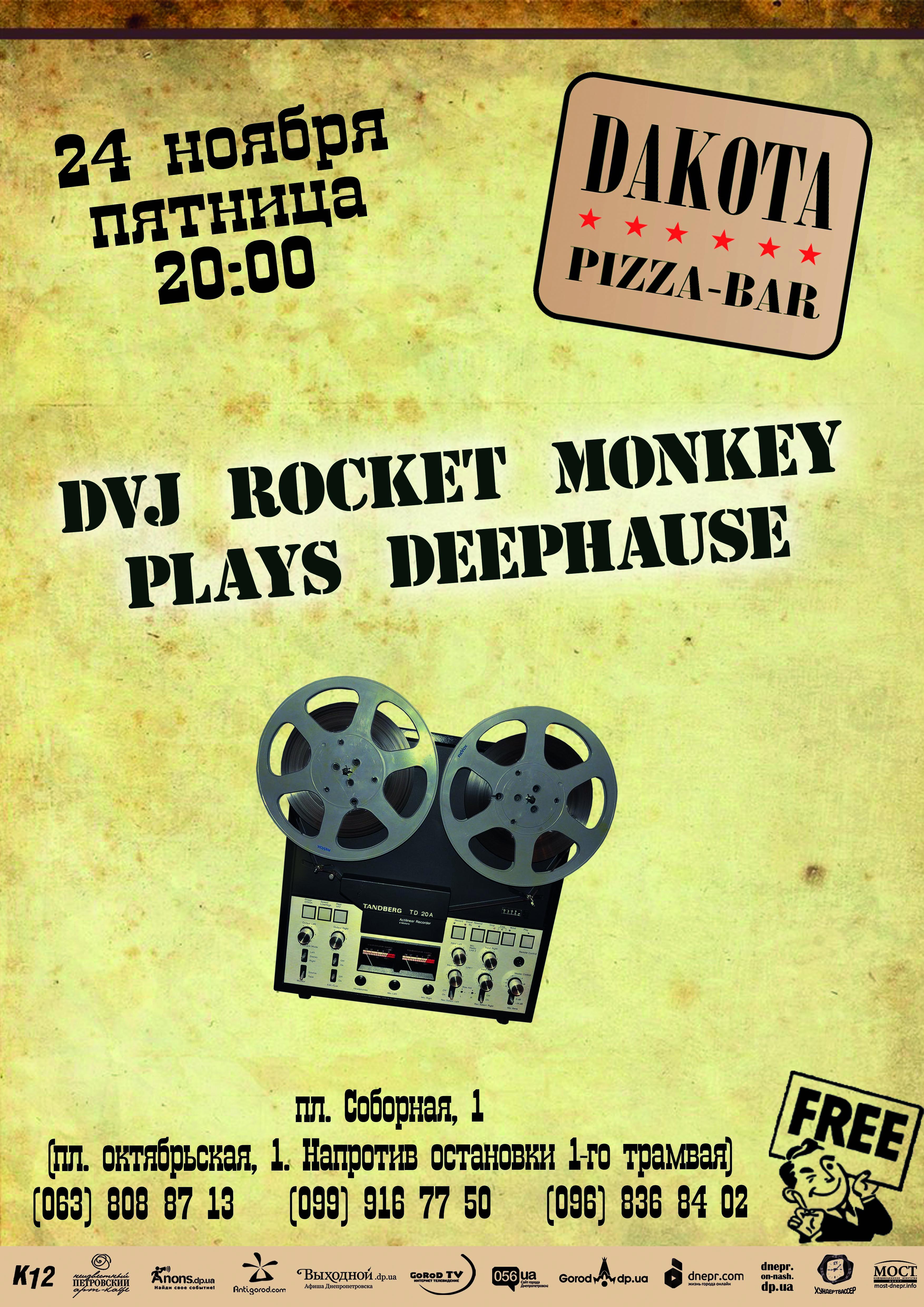 241117DVJ RocketMonkeyPlaysDeepHause