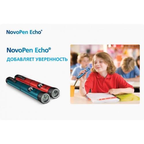 410260699_w640_h640_novopen_echo_n__nordisk_22-500x500
