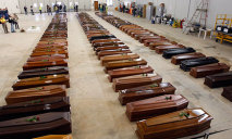 Погибли 84 человека: подробности