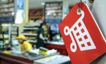 Украинцы обворовывают магазины на «круглую» сумму