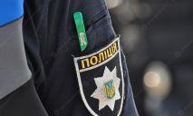 Батл украинской телеведущей и полицейского: кто кому нахамил больше