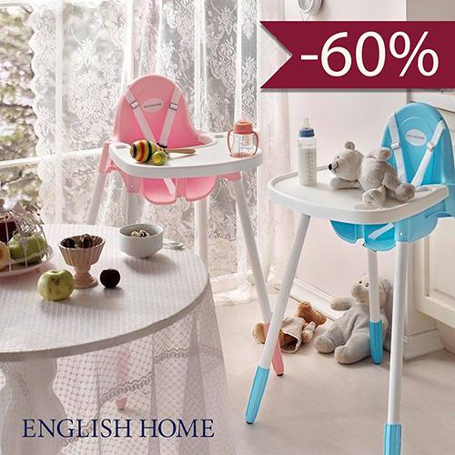 EnglishHome-2017-10-17-in
